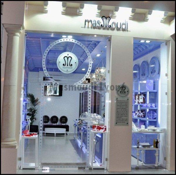 P tisserie salon de th masmoudi bledyshop - Patisserie salon de the ...