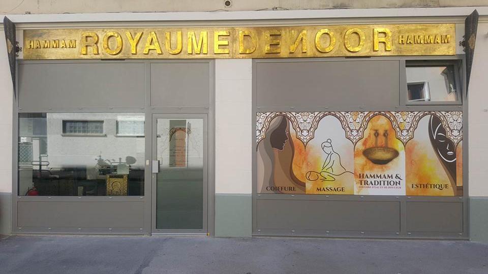 façade, Hammam Royaume de Noor, bledyshop