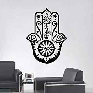 Calligraphie Sticker Mural en Vinyle